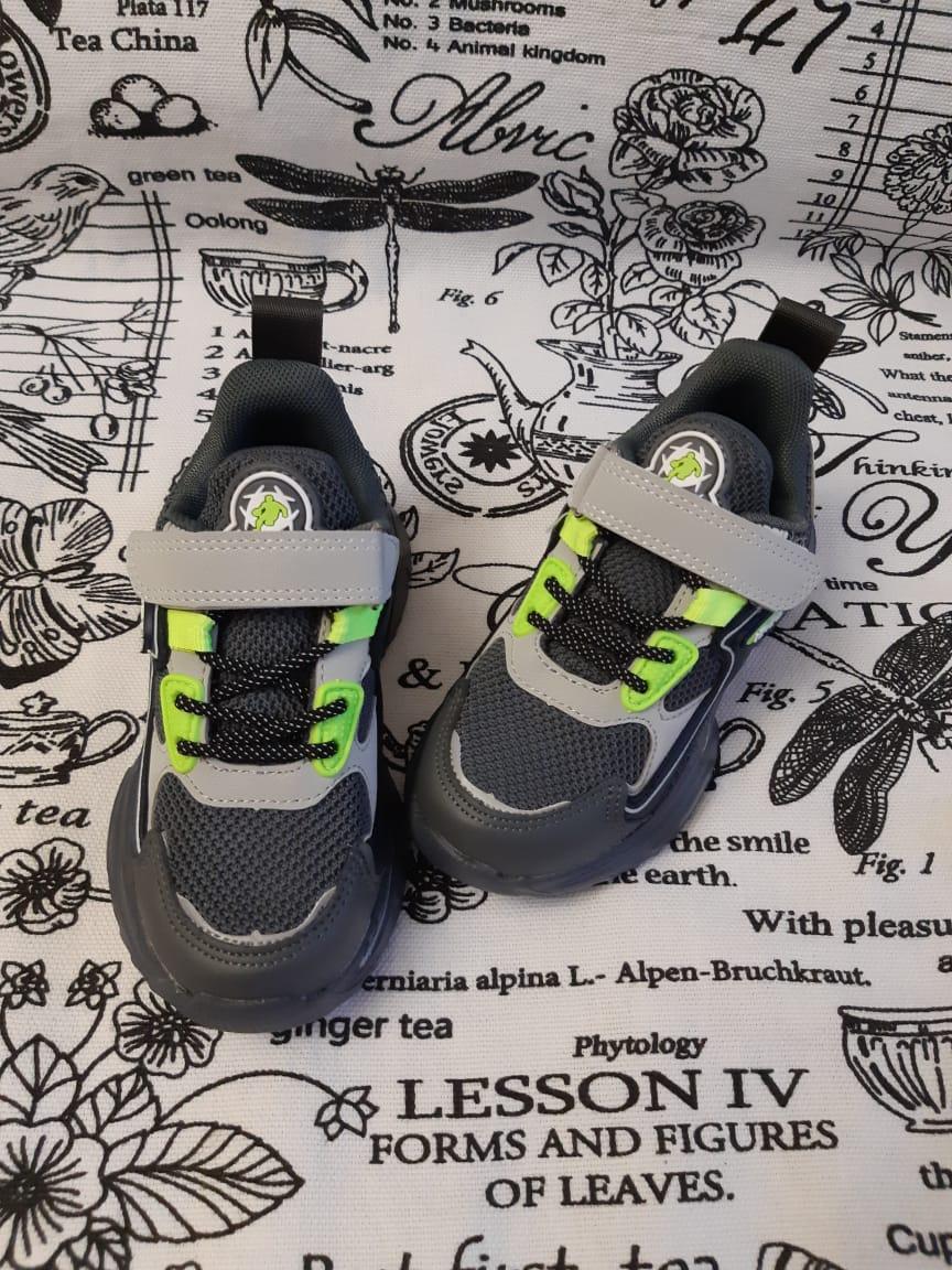 Детские кроссовки ALEMY KIDS
