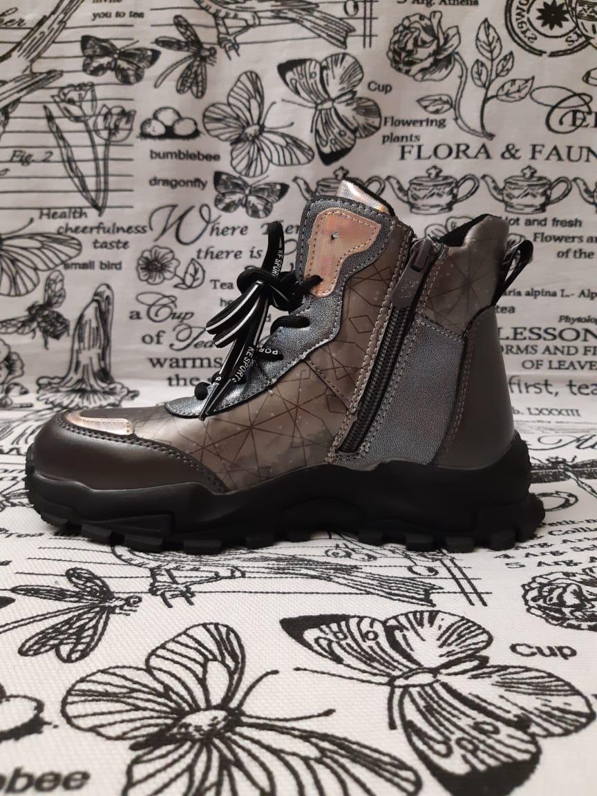 Детские ботинки B&G для девочек, цвет: бронзовый
