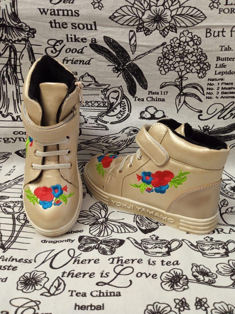 Детские ботинки для девочки ЧИПОЛЛИНО, цвет: золотой